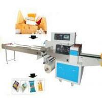 Best Snack Packaging Machine with back side seal wholesale