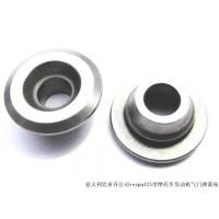 Buy cheap Italian Piaggio company vespa125 motorcycle engine valve spring seat from wholesalers