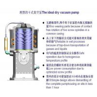 Buy cheap Dry vacuum pump from wholesalers