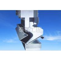 Buy cheap Bending machine mold from wholesalers