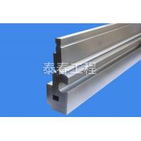 Buy cheap Wear parts Bending machine mold from wholesalers