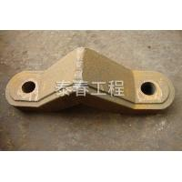Buy cheap Wear parts Mixing arm from wholesalers