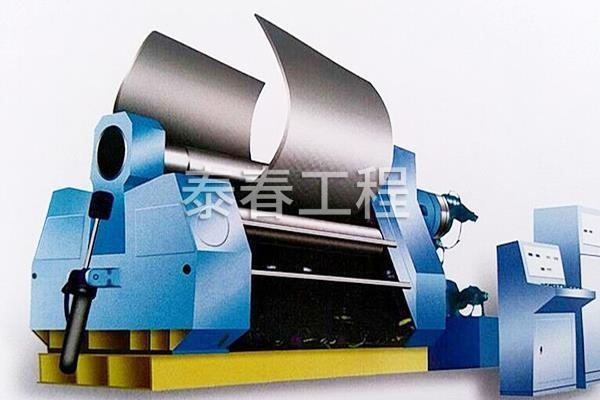 China Four roll coiling machine