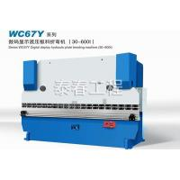 Cheap Sheet metal bending machine for sale