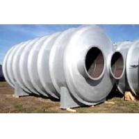 Buy cheap Universal Silencers from wholesalers