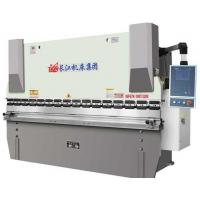 Buy cheap WF67Y serie plate bending machine from wholesalers