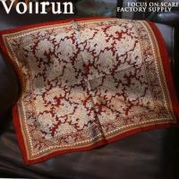 China Wine Red Paisley Silk Kerchief Buying Online in China es on sale