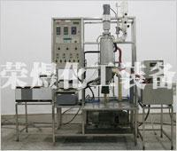 Buy cheap Scraping membrane molecular distillation equipment from wholesalers