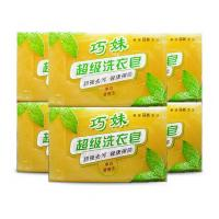 China Multifunctional Transparent Soap on sale