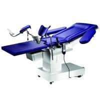 Buy cheap Gynecological Examination Table from wholesalers