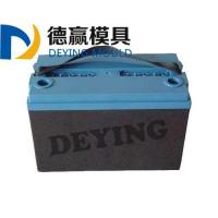 Best N40 Battery Container Mould wholesale