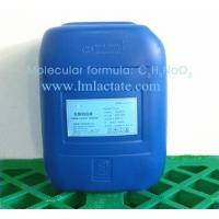 China Product: Sodium Lactate Solution on sale