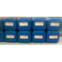 China Chemical Product Reagent Hydrogen Peroxide on sale