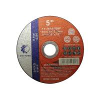 Buy cheap Ultra Thin Cutting Disc from wholesalers