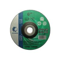 Buy cheap 150mm,180mm,230mm Metal Grinding Wheel from wholesalers