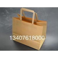 Rizhao environmental protection bag, laptop bag, gift bag manufacturer/producer price