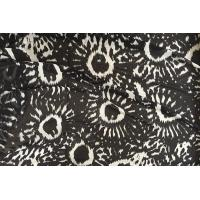 Buy cheap 10 mm silk georgette from wholesalers