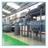 Buy cheap Waste Oil To Lube Oil Recycling Plant from wholesalers