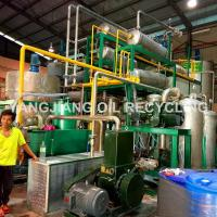 Best Waste Oil Recyclcing Mahine For Used Lubricating Oil wholesale