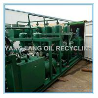 Buy cheap Mini Small Scale Oil Refinery Plant. from wholesalers