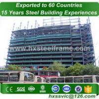China prefab commercial buildings and modular commercial buildings to ISO standard on sale
