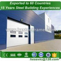 Buy cheap farm storage buildings made of metal frame to ISO standard sale to Swaziland from wholesalers