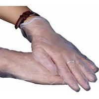 Best GREAT GLOVE Vinyl Food Service Glove wholesale