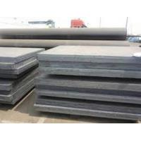 China Excellent homogeneous structure P20 Ni steel hardness in plate on sale