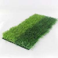 Buy cheap Artificial Grass Artificial Lawn for Playground from wholesalers