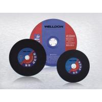 Buy cheap Special For All Metal CuttingSpecial For All Metal Cutting from wholesalers