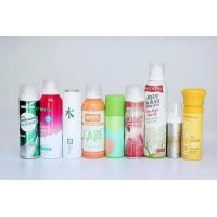 Buy cheap Aerosol Processing-11 from wholesalers