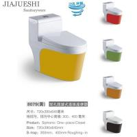 China Hot Sell Color Economic Hotel Project S Trap Color Dual Flush One Piece Toilet Water Closet In Dhaka on sale