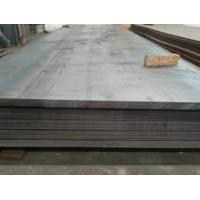 Best astm a36 a53 mild steel plate from chinese famous mill wholesale