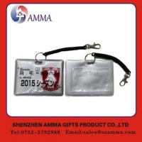 Buy cheap Portable elegant id card case holder with string from wholesalers