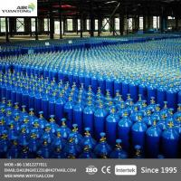 Best Industrial Oxygen Refrigerated Liquid Cryogenic Large Oxygen Tank Welding wholesale
