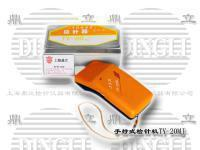 Portable Detector TY-20MJ Hand-held Needle Detector