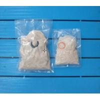 Buy cheap Vacuum packaging casing from wholesalers