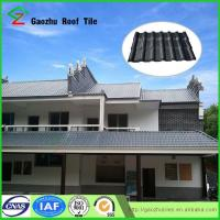Buy cheap spanish tile roofing asa synthetic resin roof tiles from wholesalers