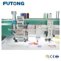 China mixed embroidery machine FT-TSMFTGBSC604+604+4 on sale