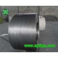 S Cored Wire