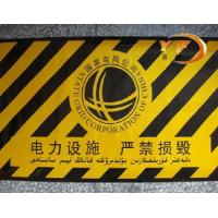 China YF2100- Double Color Reflective Film- Telecom reflective film (yellow and black stripes) on sale