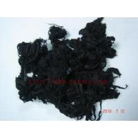 Buy cheap Activated Carbon Fiber SY-1000 VSCOSE STAPLE ACF 1003A from wholesalers