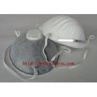Molded Activated Carbon Mask 6026