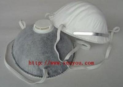 Cheap Molded Activated Carbon Mask 6026 for sale
