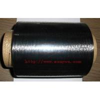 Best PAN Carbon Fiber Filament8001 wholesale