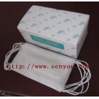 Best Two-layers Non-woven Mask 6000-2 wholesale