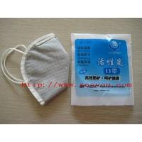 Best Cup-type ACF Mask 6002A-5 wholesale