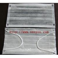 Best Activated Carbon Non-woven Mask6001-4 wholesale