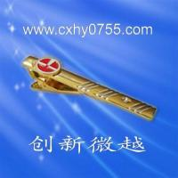 Best Medal And Decoration PVC-Keychain wholesale