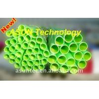 Two-Color PP Straw Production line